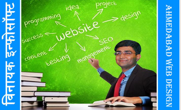 Creative Website Design in Ahmedabad