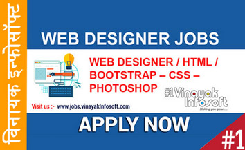 Web design jobs in ahmedabad